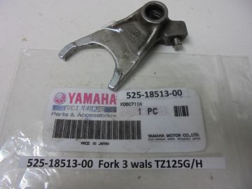 525-18513-00 Fork shift(3) TZ125 G/H