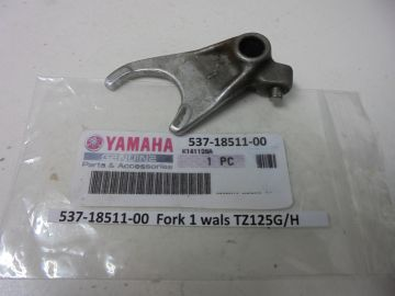 537-18511-00 Fork shift (1) TZ125 G/H